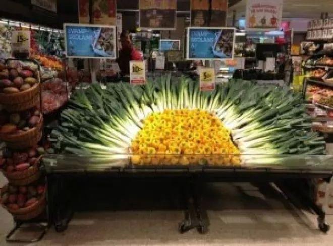 صور - بالصور: أغرب شكل لبيع الخضروات فى السعودية
