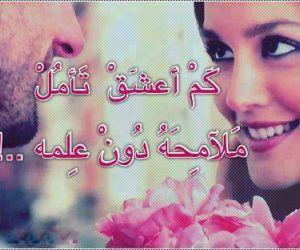 كلمات في الحب وعشق التأمل