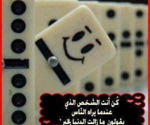 حكم ومواعظ مصورة
