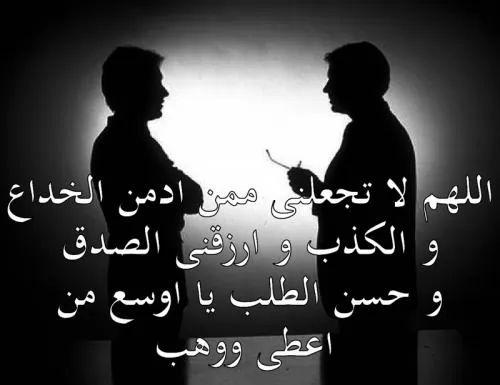 موضوع مميز فليكن شعارك يوم بلا ذنب الأرشيف الصفحة 7 منتديات الجلفة لكل الجزائريين و العرب