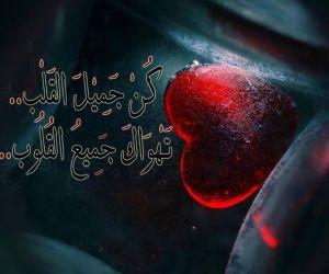 كلمات في الحب