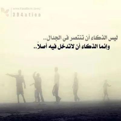 حكــــــم مصوره ~~ متجدد~~ 6410-2-or-1380744099