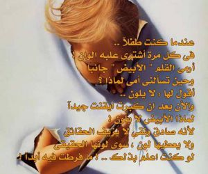بالصور حكم عن الحياة