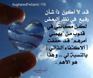 اجمل كلمات الحب والعشق
