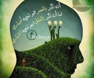 كلام في الصميم عن السمو بالعقل