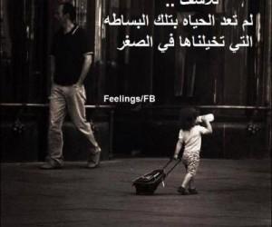 اجمل حكم عن الحياة في صور