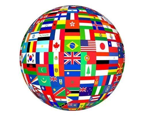 كم هو عدد دول العالم ؟ 7694-1-or-1449732228.jpg