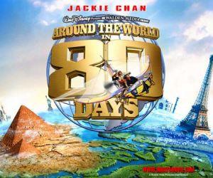 قصة حول العالم في 80 يوم