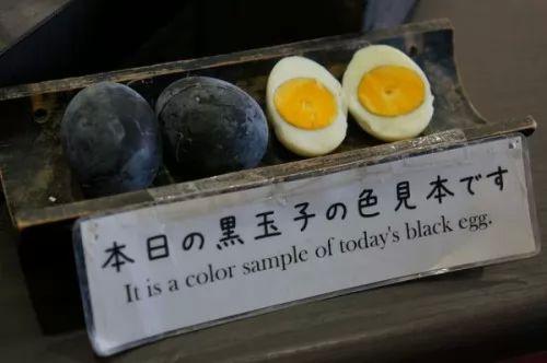 غرائب العالم - البيض الاسود من اطيب المأكولات اليابانية ؟!!