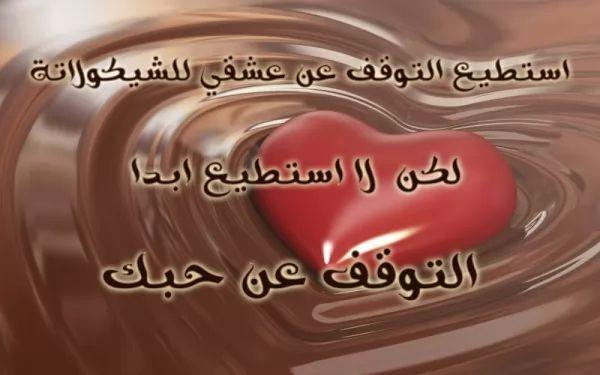 شعر رومانسي عراقي ابيات شعر حب وغزل راقي جداً ومميز