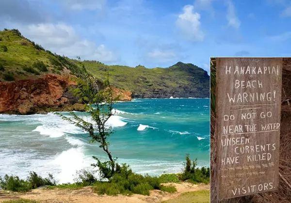 هاناكابياي بيتش من اخطر شواطئ العالم