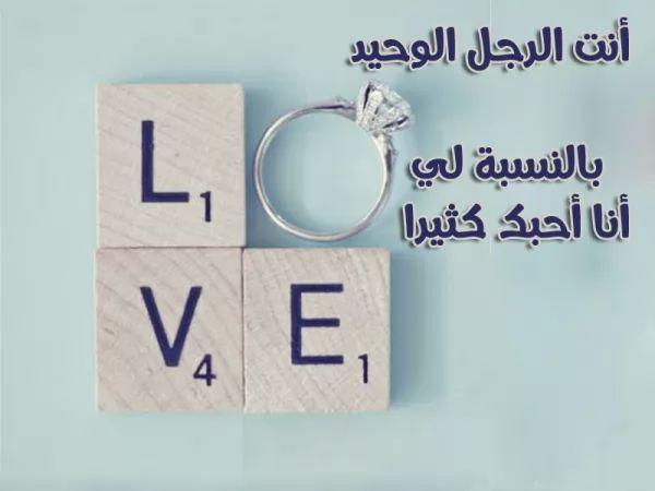 قبل أن ترحل أخي الزائر..! - صفحة 3 Lover-love-words_9787_1_1501