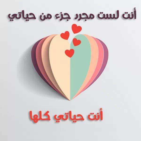 قبل أن ترحل أخي الزائر..! - صفحة 3 Lover-love-words_9787_6_1506