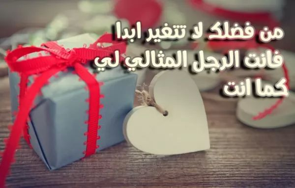 قبل أن ترحل أخي الزائر..! - صفحة 3 Lover-love-words_9787_9_1510