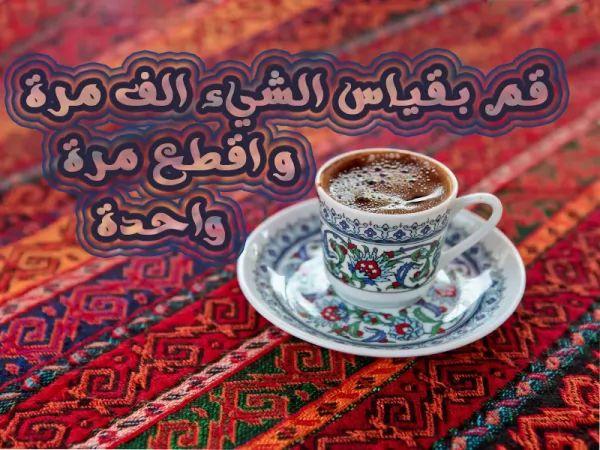 امثال تركية