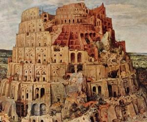 معلومات تاريخية عن مدينة بابل القديمة